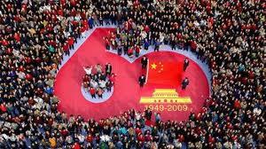 China super lotada